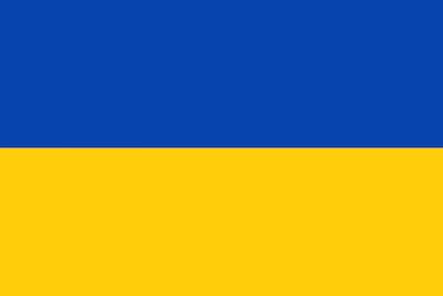 Ukraine – Slovakia